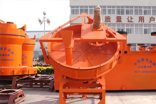 Disk Grain Making Machine